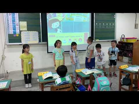 豐田一忠109.09.04音樂課04 - YouTube