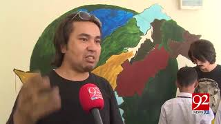 Quetta : Wall painting competition helds in Sir Syed Academy - 12 August 2018 - 92NewsHDUK