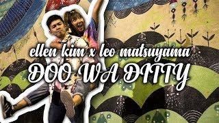 'DOO WA DITTY' Zapp & Roger | Choreography by Ellen Kim & Leo Matsuyama