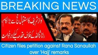 Citizen files petition against Rana Sanaullah over 'Hajj' remarks | 1 August 2018 | 92NewsHD