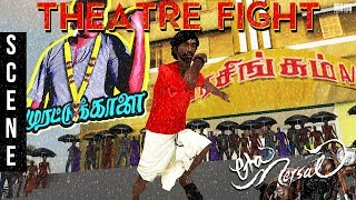 GTA San Andreas - Mersal - Theatre Fight Scene Remix