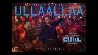 Ullaallaa Thillu Mullu Version | Petta | Rajinikanth | Anirudh