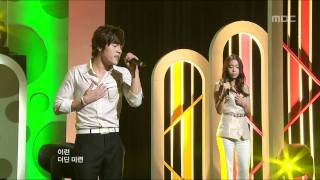 8eight - Goodbye My Love, 에이트 - 잘가요 내 사랑, Music Core 20090711