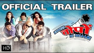 Watch the official Theatrical Trailer of 'Ekkees Toppon Ki Salaami'