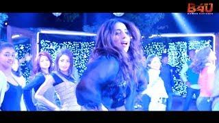 Raat Ka Nasha Official Song | Punjab Nahi Jaungi