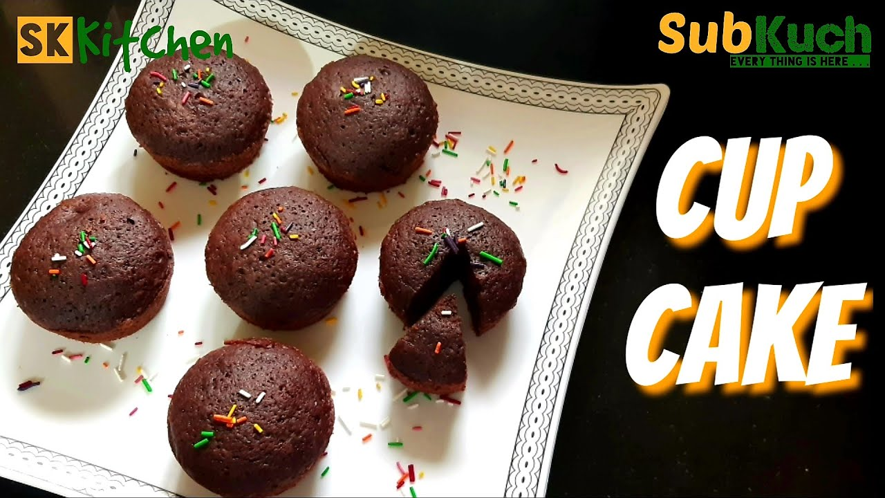 Cup Cake Recipe - Chocolate Cup Cake SK Kitchen SubKuch Web