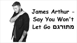 James Arthur - Say You Won't Let Go מתורגם לעברית