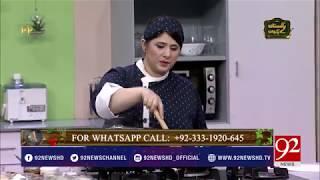 Pakistan Kay Pakwan - 26 June 2018 - 92NewsHDUK