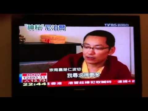 Tvbs-n 十點不一樣 Nepal 宗南嘉楚仁波切 Trungram Gyaltrul Rinpoche