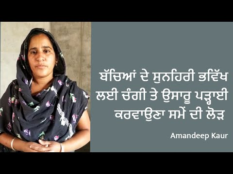 Parents are Thankful to the Akal Academy for providing Online Education during COVID19