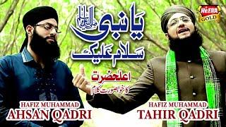 Hafiz Tahir Qadri Ft. Hafiz Ahsan Qadri - Ya Nabi Salam Alaika - New Naat 2017 width=