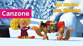 Masha e Orso - Canzone sulla vacanza solitaria🎄 (Il Magico Natale Di Masha)