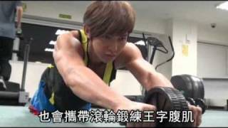 20110.01.04 (Apple Daily) Jiro Wang and Dylan Kuo talk about fitness [2/2]