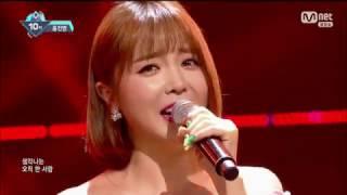 170309 MCD Hong Jin Young (홍진영) - Loves Me, Loves Me Not