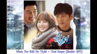 When You Hold Me Tight - Yael Meyer (Healer OST.)