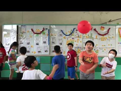 沙灘氣球? - YouTube