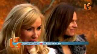 Ewa Kopczyńska Do nas należy świat ( Oficjalny teledysk )