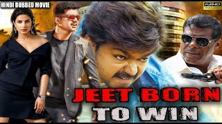 Jeet Born To Win - Vijay, Priyanka Chopra And Ashish Vidyarthi - Full HD Hindi Dubbed Movie