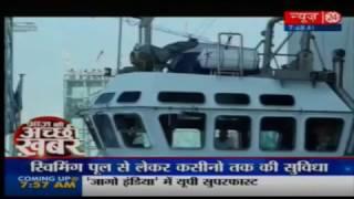 First luxury cruise ship to set sail from Mumbai port today | Mumbai width=