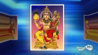 Om Bhairava - Veramani Kannan - Sri Ashta Bhairavar