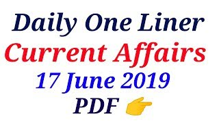 Current Affairs 17June 2019 |For RRb JE ,Bank ,SSC| One Liner Current Affairs|Special Education
