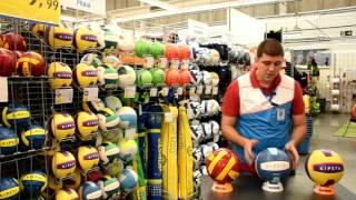 Como escolher a bola ideal Kipsta para o voleibol de praia - Exclusividade Decathlon