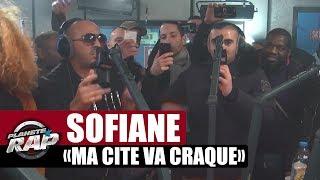 """Sofiane """"Ma cité a craqué"""" feat. Bakyl en live #PlanèteRap"""