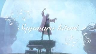 [PIANO COVER] SAYONARA HITORI | 태민 TAEMIN