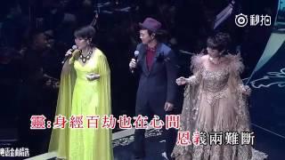叶丽仪张敬轩谢安琪等10几位香港歌星合唱《铁血丹心》,这场面太震撼了。L粤语金曲精选的秒拍视频(使用 #秒拍# 录制)