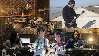 Sanca Records - Soundtrack Kimi No Na Wa (Zen Zen Zense) 君の名は。[前前前世] Cover ft Rahadiyan Haris