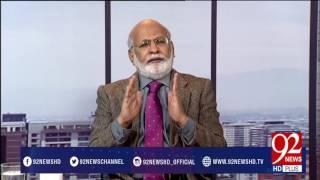 Bakhabar Subh -24-03-2017- 92NewsHDPlus