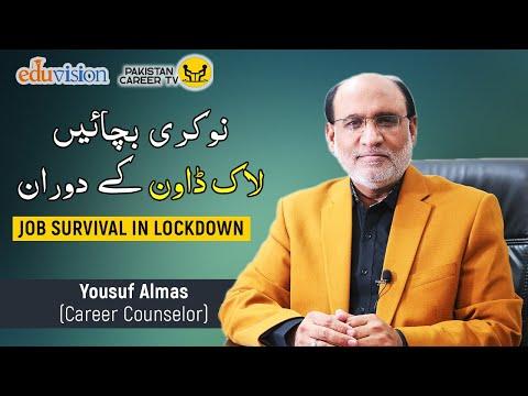 job survival in lock down | Yousuf Almas - Career Counselor |