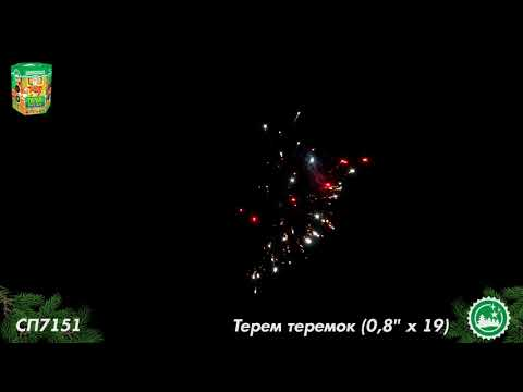 """Батарея салютов """"Терем-Теремок"""" (0,8"""" х 19 залпов) 1/12 шт"""