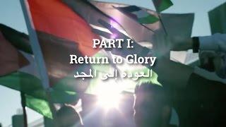 Palestine: Road to UAE 2019 (Part I)