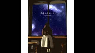 [K-POP] Kong Project - 잠이 오지 않는 밤 (feat.다솜) (Ballad)