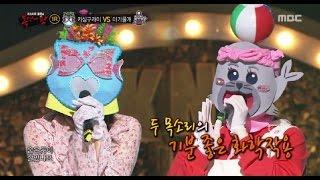 [King of masked singer] 복면가왕 - 'kissing gourami' VS 'Baby  seal' 1round - Waiting 20170430
