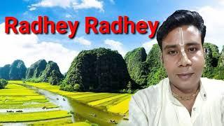 Radhe Radhe.    Aarti Kunj Bihari Ki :::::::Gopal sarkar
