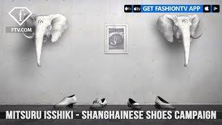 Mitsuru Isshiki - Museum of Nuogic 2 | FashionTV