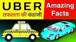 Uber Success Story in Hindi | Travis Kalanick & Garrett Camp Biography | Taxi Technology Company