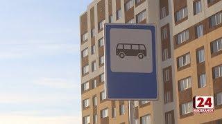 На продолжении улицы Ленина запустили новый автобусный маршрут
