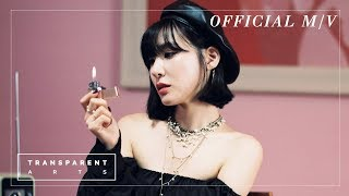 Tiffany Young   Teach You (Official Music Video)