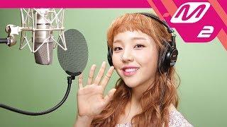 [Studio Live] 백아연 - 달콤한 빈말