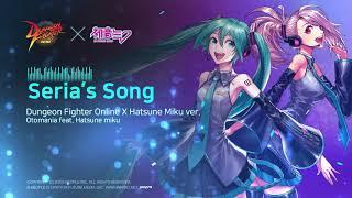 Seria's Song (feat. Hatsune Miku)