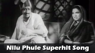 Nilu Phule Superhit Marathi Song - Ashich Ek Ratra Hoti Marathi Movie