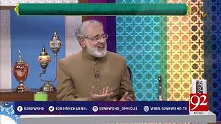 Subh E Noor - 25 December 2017 - 92NewsHDPlus