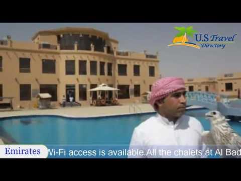 Al Bada Hotel and Resort - Al Ain Hotels, UAE