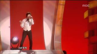 8eight - Without a Heart, 에이트 - 심장이 없어, Music Core 20090314