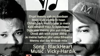 Blackheart |Music : Vicky-Hardik | Singer : Sara Khan | Lyrics : Prince Pratap | Vicky Hardik Fan