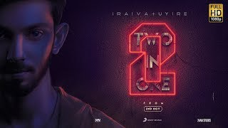 Anirudh is here with 2 in 1 surprise - Iraiva, Uyire l Velaikkaran | Sivakarthikeyan, | Anirudh