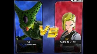 Xenoverse 2   Requested Match: Cell 1a Forma Vs N°18
